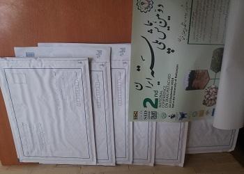 https://cnf.vru.ac.ir//NCIP2/ارسال پوستر همایش  و نمایشگاه
